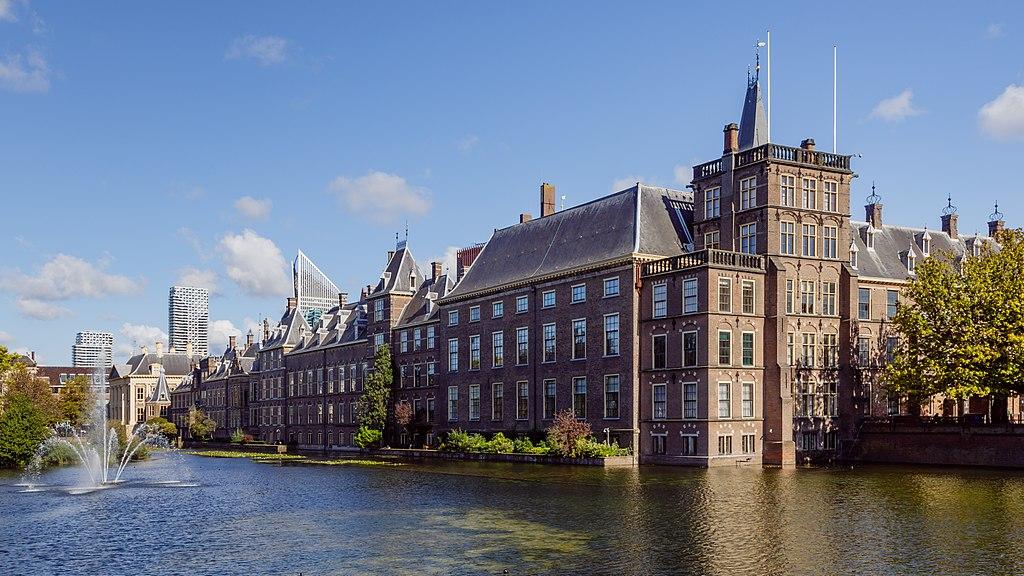 photo-binnenhof-the-hague-dutch-parliament