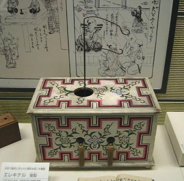 Generator from original Dutch-Japanese relations
