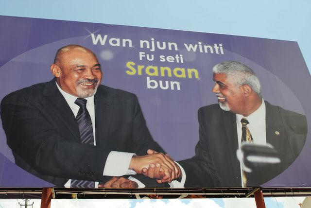640px-Bouterse_ameerali_billboard