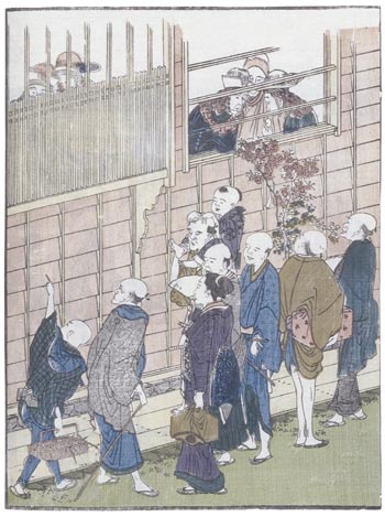Histoircaln painting of Japanese looking at the Dutch in Dejima