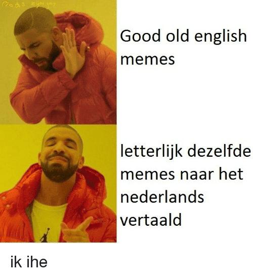 A-Drake-meme-about-dutch-memes