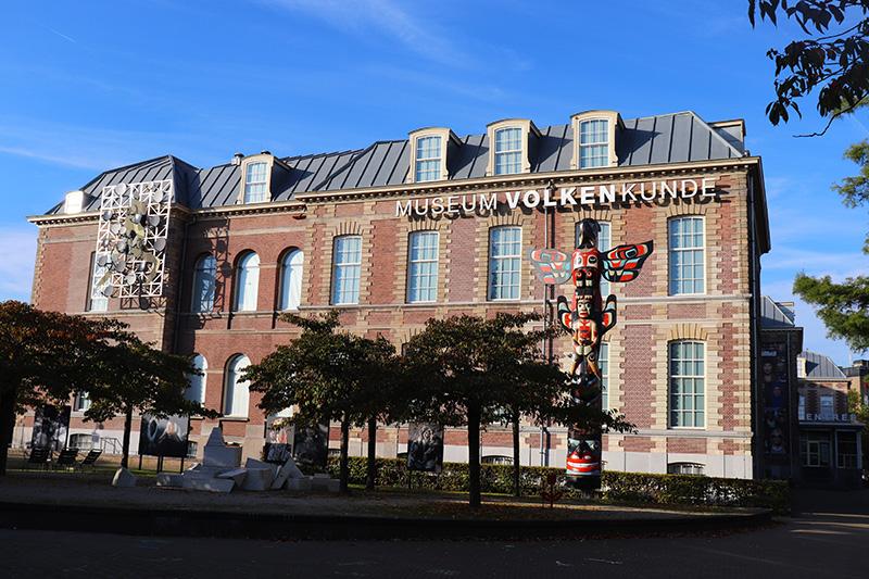 Volkenkunde museum leiden