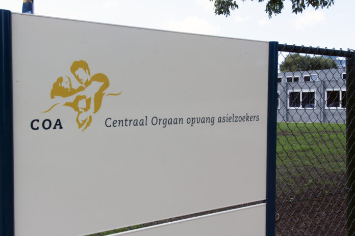picture-of-coa-sign-and-centre