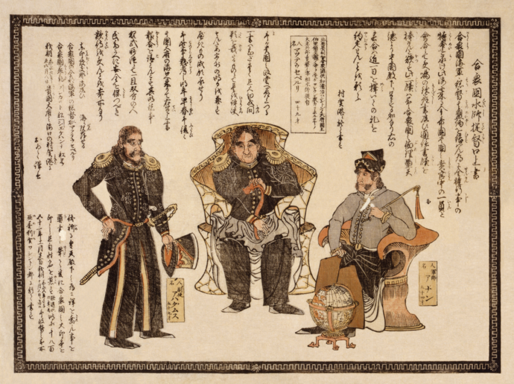 A Japanese print showing symbols and three figures