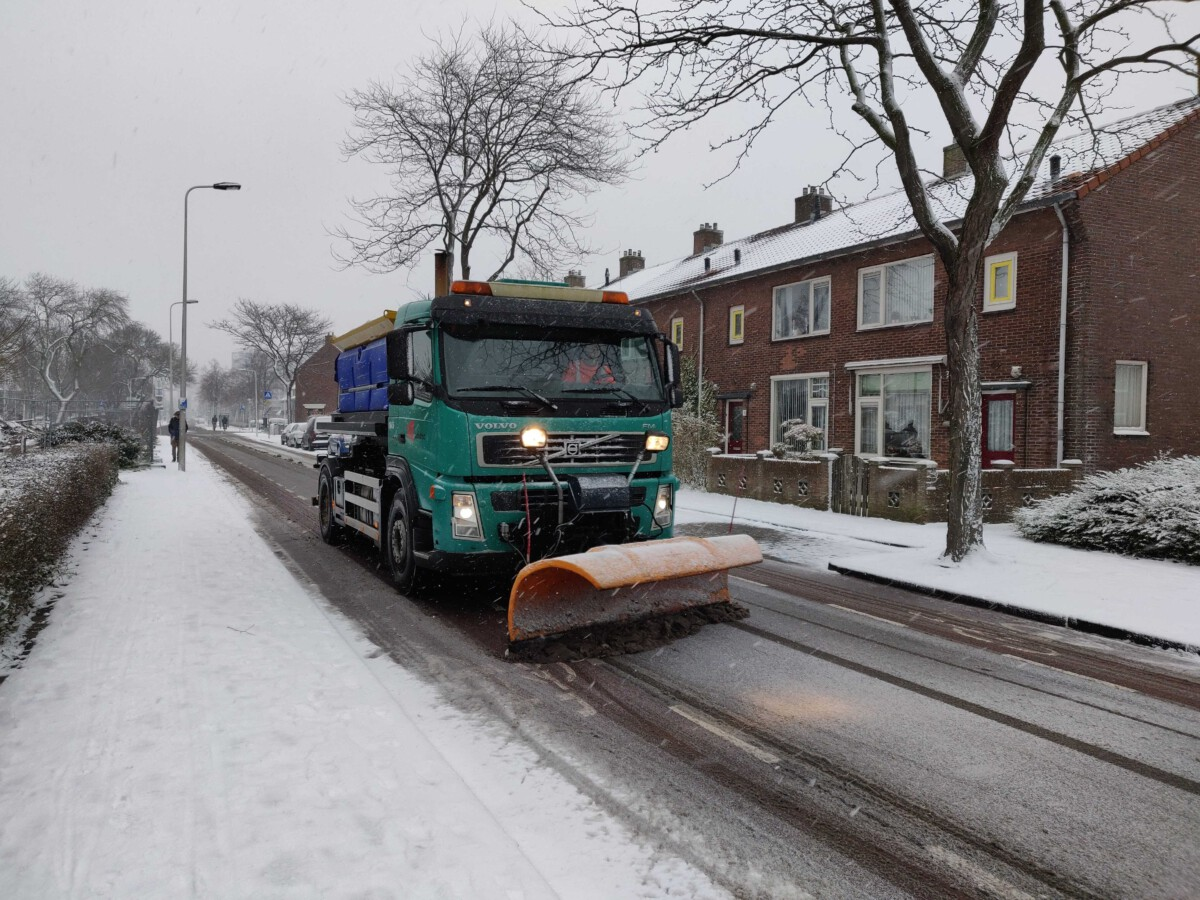 Photo-of-ice-breaker-Netherlands