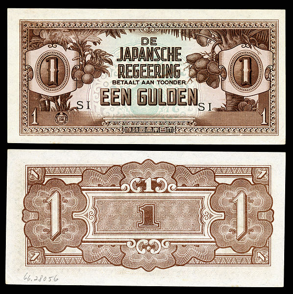 Banknote from Japanese occupation in Indonesia