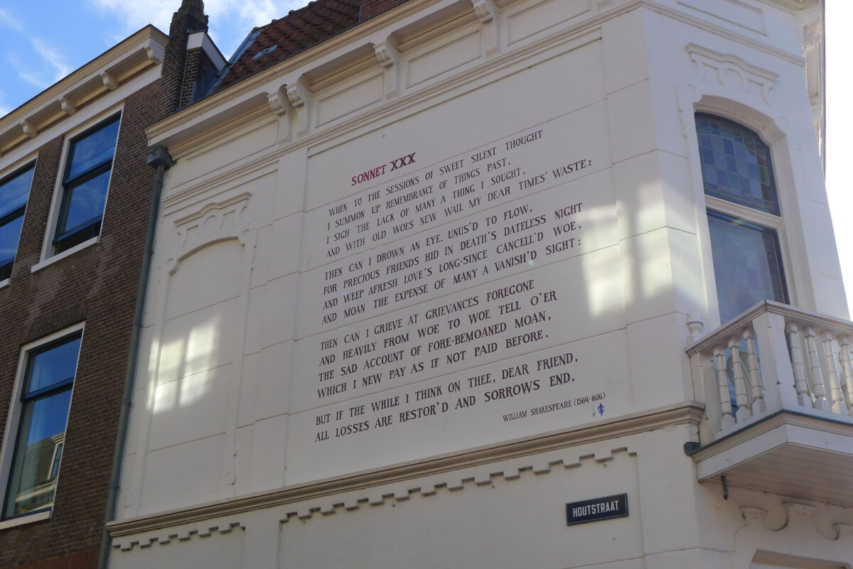 Wall poems Leiden