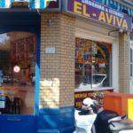 El-Aviva Kapsalon