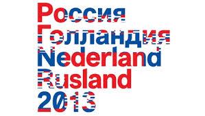 nederlandrusland